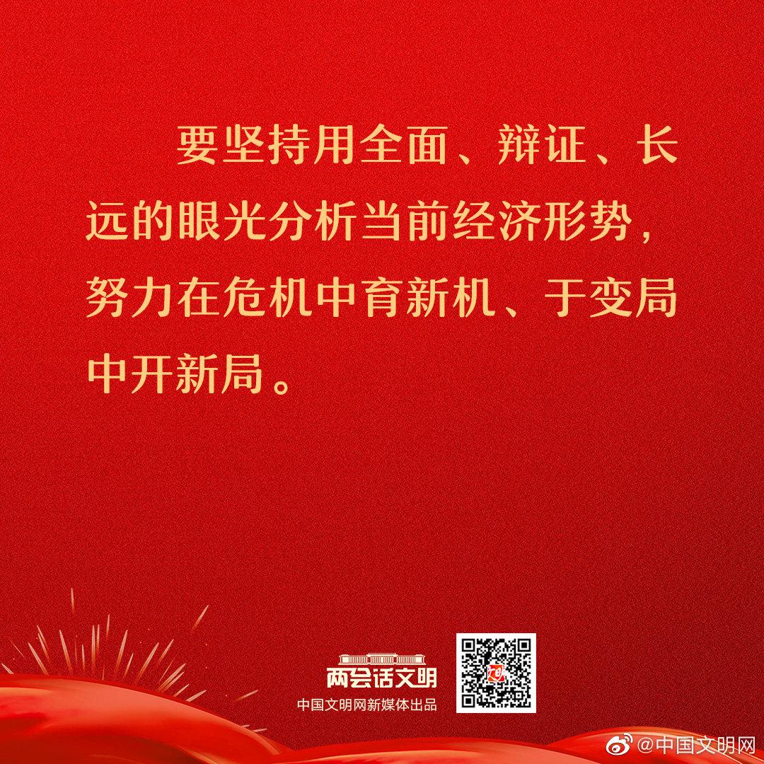 中共中央总书记、国家主席、中央军委主席习近平5月23日上午看望了参