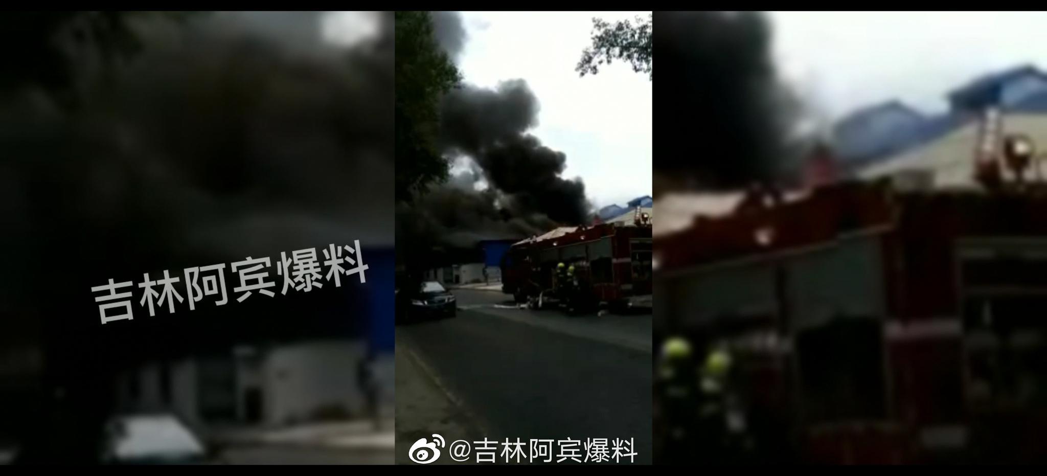 12点29分,吉林市消防队接到报警