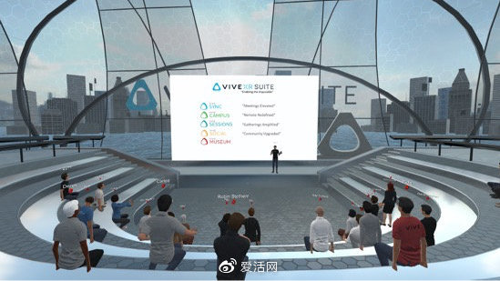 "HTC中国区总裁汪丛青:""后常态""时代,VIVE XR SUITE助力升级沟通体"
