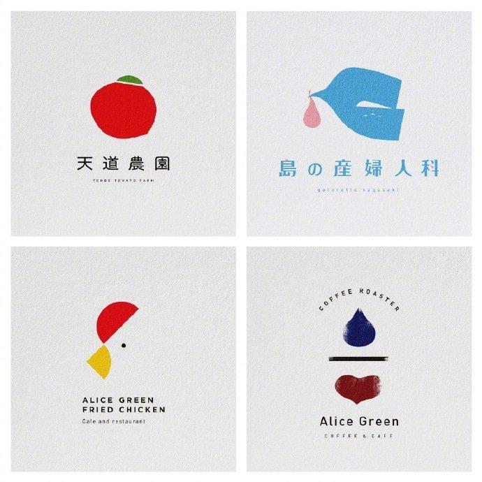 一组可爱日式LOGO设计,图形与字体设计搭配。