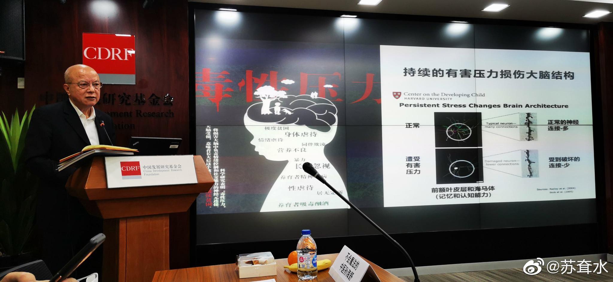 《中国新闻周刊》那个关于张桂梅老师的报道里提到