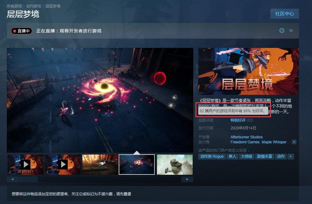 RPG新作《层层梦境》Steam特别好评 画风战斗获好评