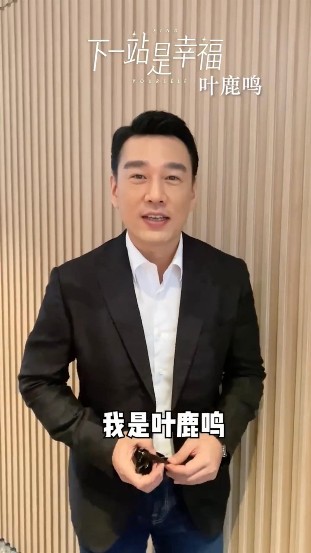 王耀庆给自己送生日祝福,哈哈哈哈哈哈哈哈哈怎么会这么好笑啊