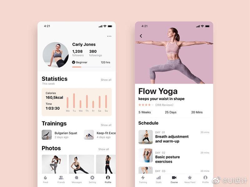 健身运动类App界面ui设计分享