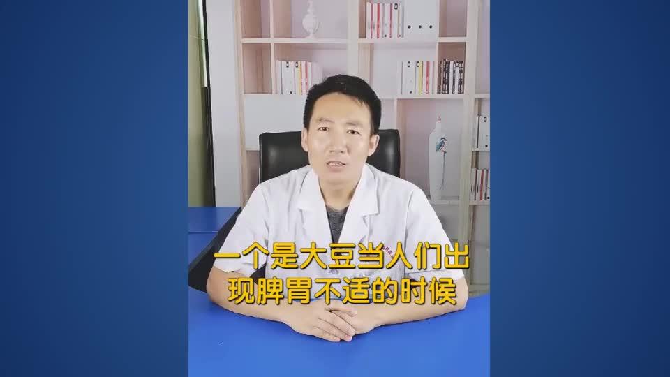 山东济南白癜风专业的医院在哪,脾胃不好吃什么调理?