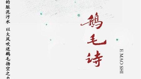 """为何有人说作家、半途哲人唐国明是""""天下人文情怀与贵族风范的样本"""""""