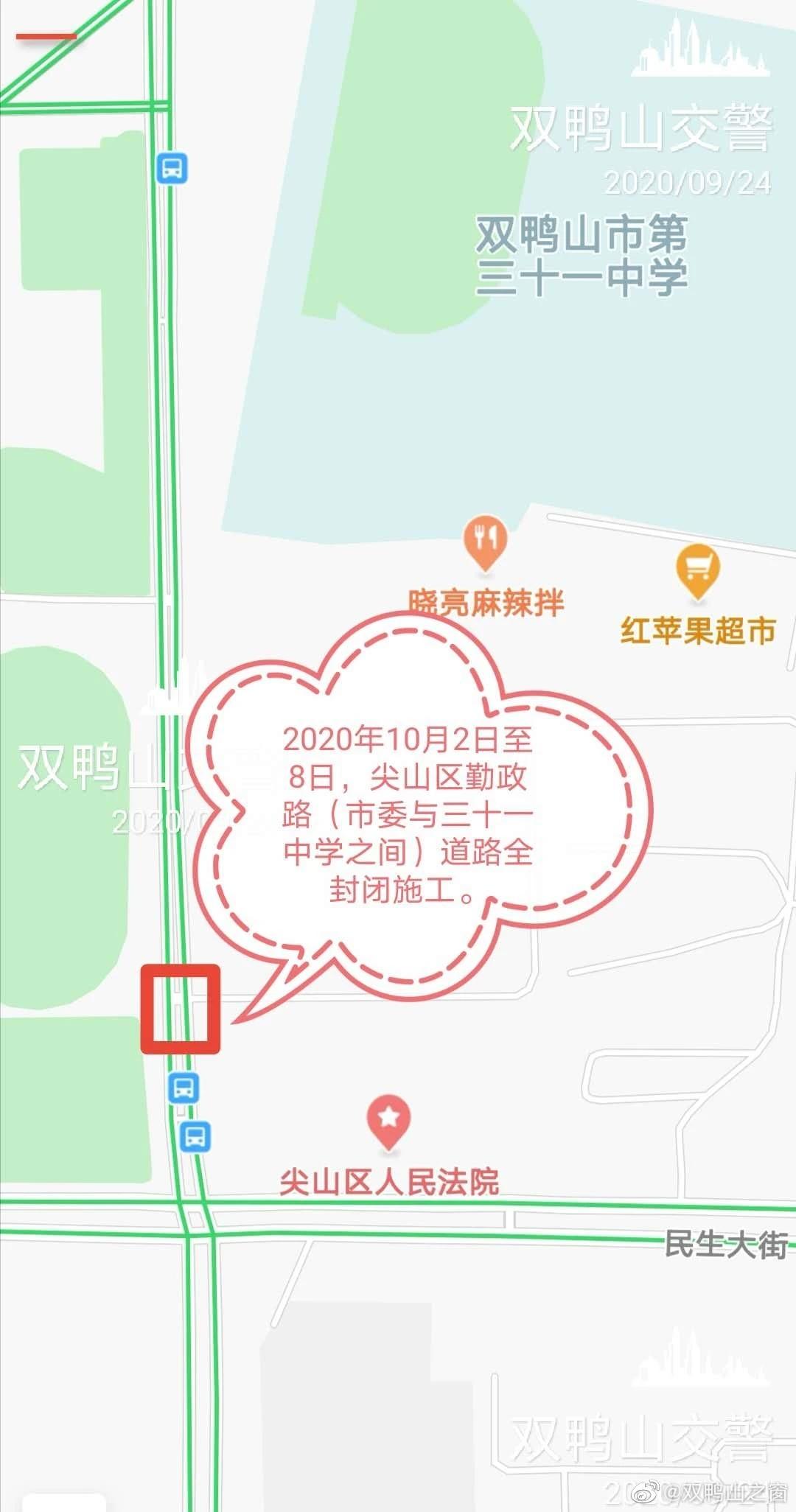 从10月2日起 尖山区市政广场的四个部分将因供热管网的创新而关闭一周