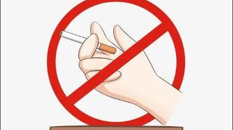 郑州市公共场所禁止吸烟条例》15问