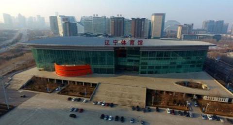 大手笔!辽宁男篮即将建设NBA级别场馆,未来可承办顶级赛事