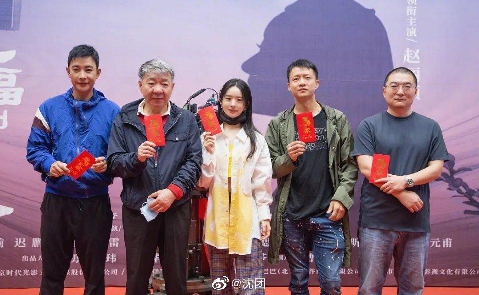 电视剧《幸福到万家》今日开机!由赵丽颖 、刘威、唐曾领衔主演
