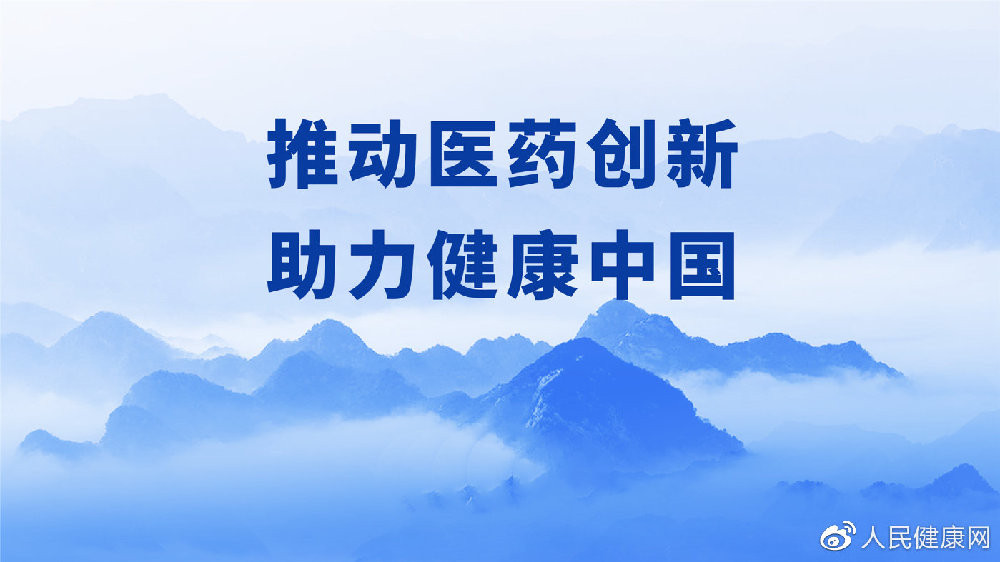 曹云超:创建中国医药品牌须重视质量、创新和品牌定位