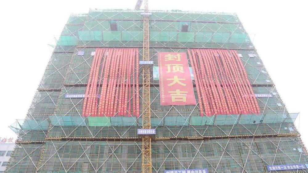 连二医西院区新病房大楼封顶 建成后床位将超过1000张