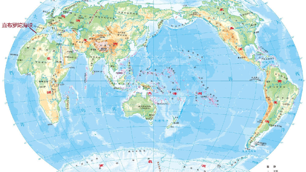 """为什么说""""直布罗陀海峡""""将来可能在地球上消失?"""