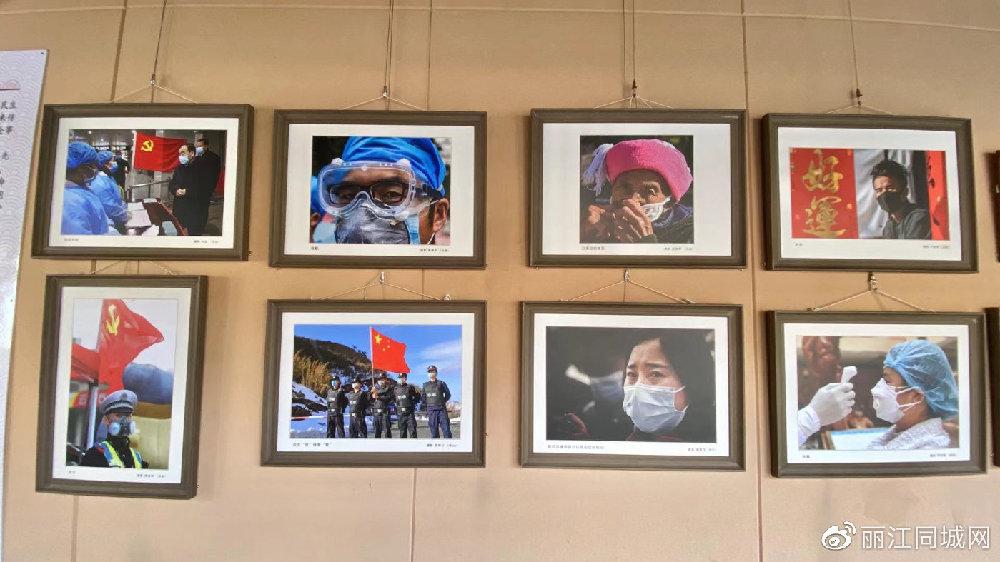 云南省抗疫美术摄影作品全省巡展——丽江站在丽江市博物院开展