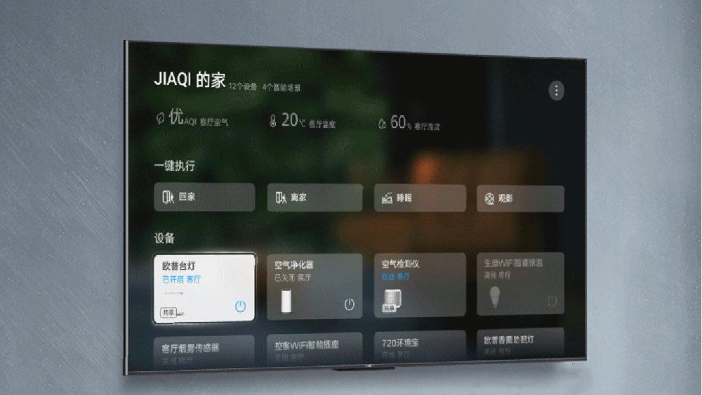 荣耀智慧屏X1 75英寸评测:无广告秒开机的巨幕影院