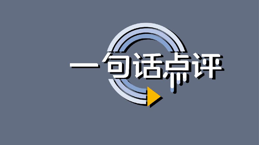 一句话点评3月中高级车:亚洲龙超越凯美瑞,是一个重要的心理节点