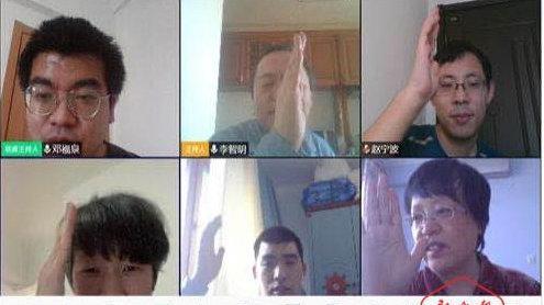 """按期毕业!哈尔滨工程大学1567名硕士研究生完成""""云答辩"""""""