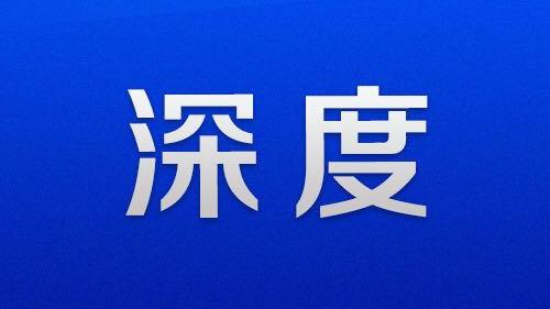 上海基础教育师资何以国际领先