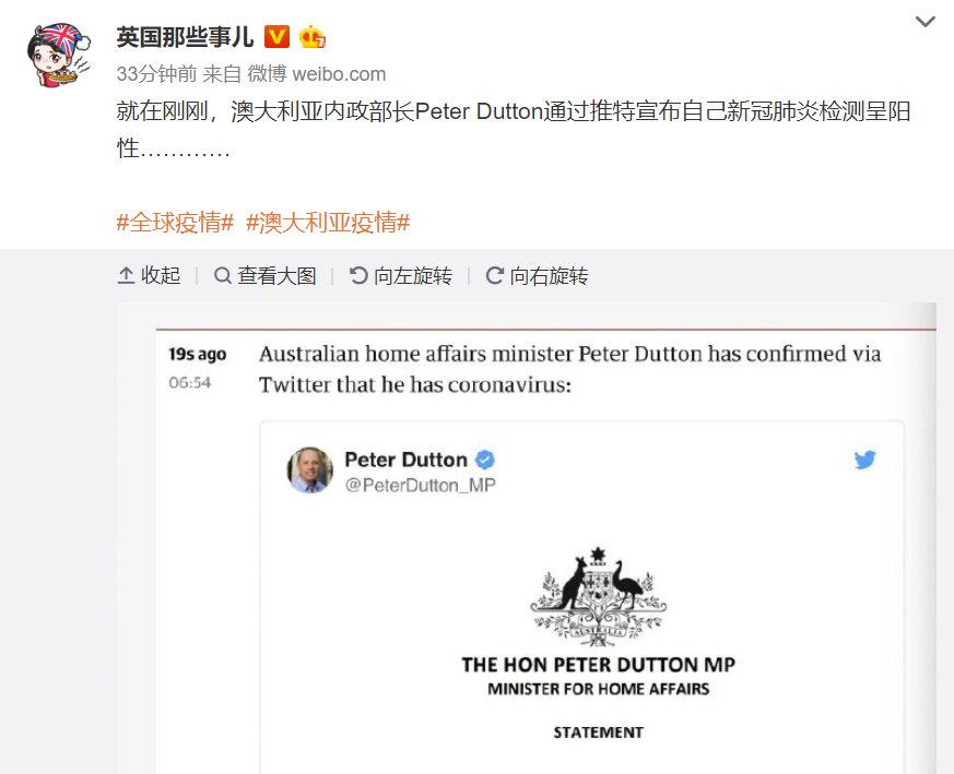 澳大利亚内政部长,法国文化部长,英国卫生部长