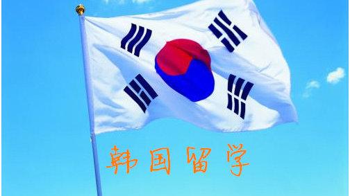 探寻韩国名校——梨花女子大学