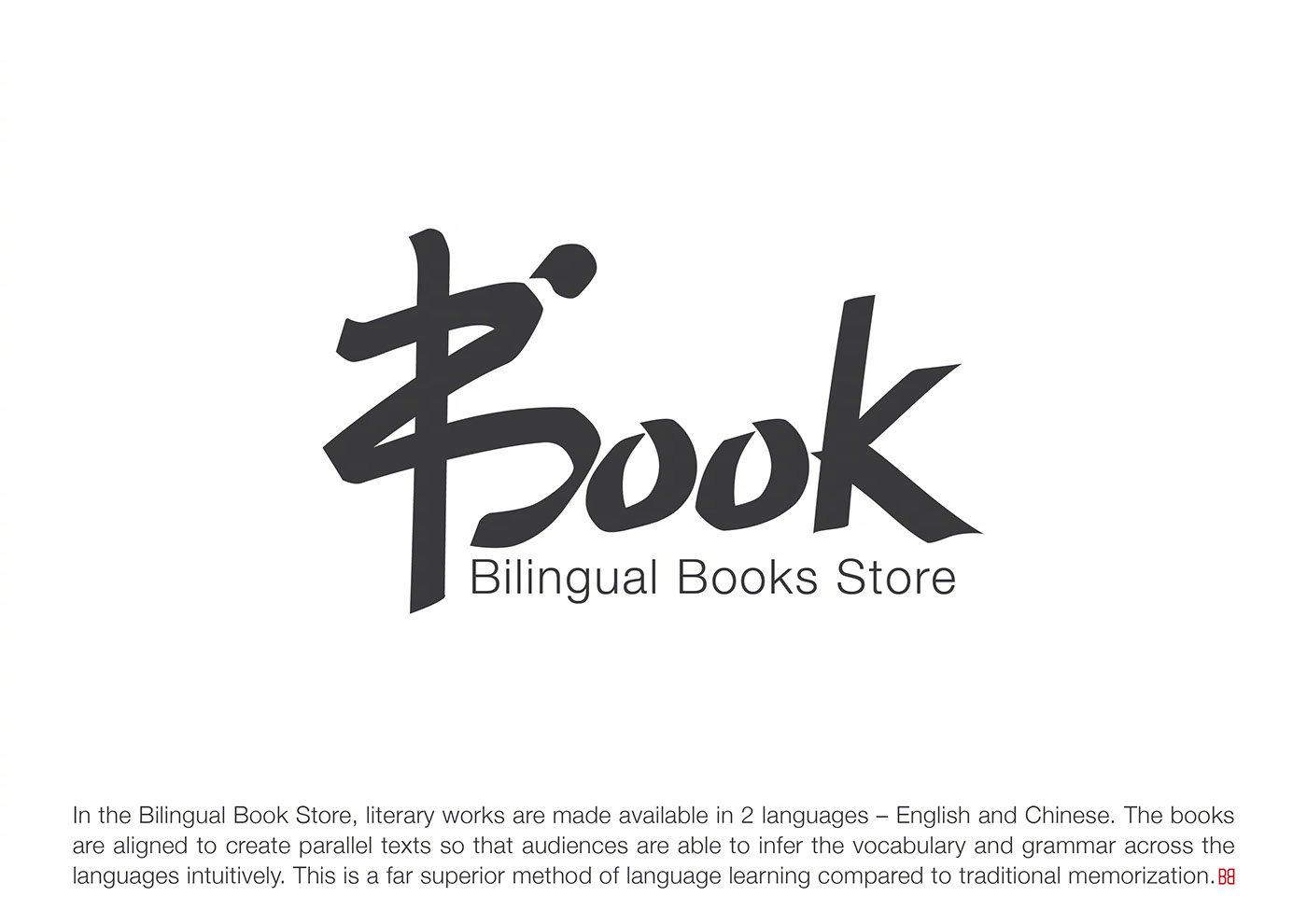 在 Kevin He 设计的这个双语书店里
