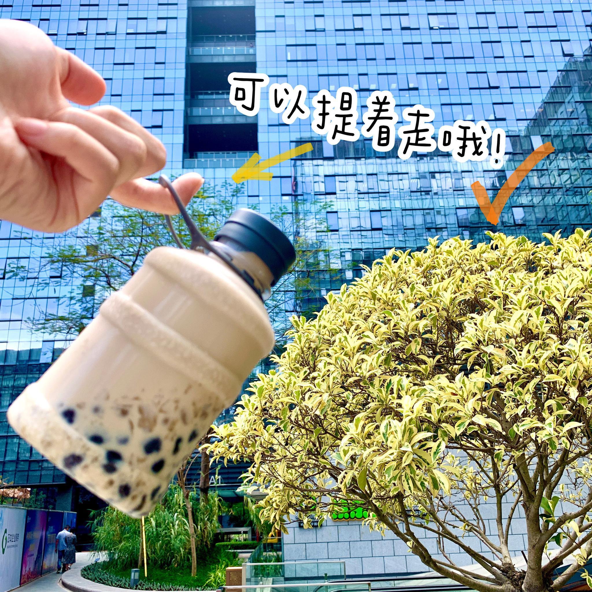 小巨蛋珍珠奶茶