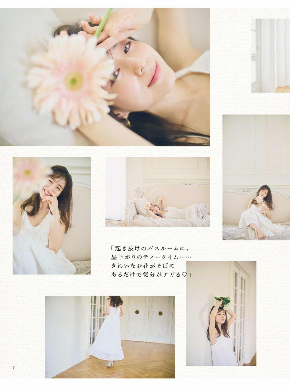 《美人百花》7月刊 flowers always make me happy,温柔气质十足