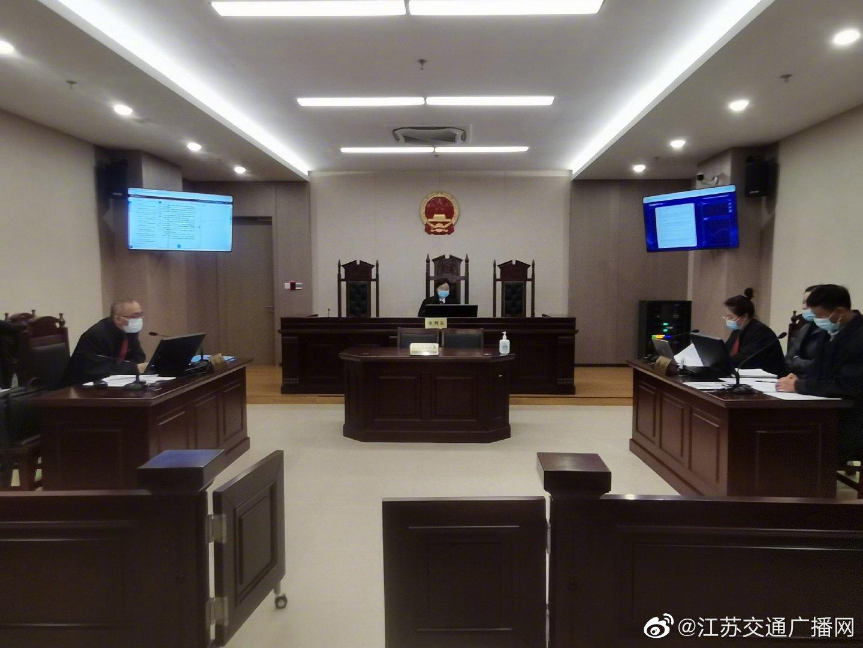 勇立潮头,扬帆起航 | 南京江北新区人民法院自由贸易区法庭挂牌成立