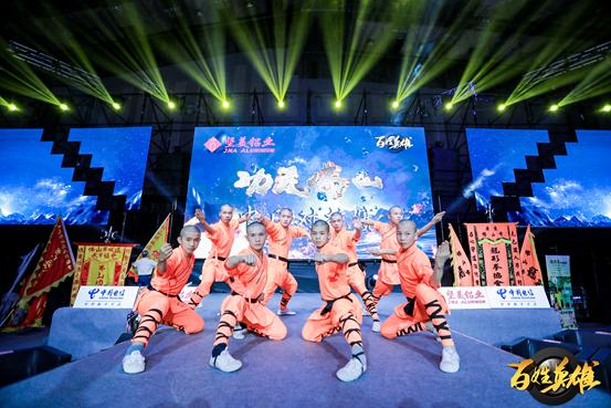 《第一届佛山市自由搏击公开赛》12月5日正式开战!