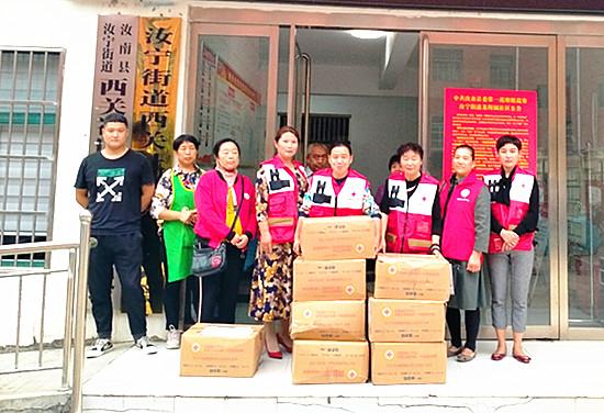 欧宝官网:河南省汝南县红十字会向穷人提供保健包