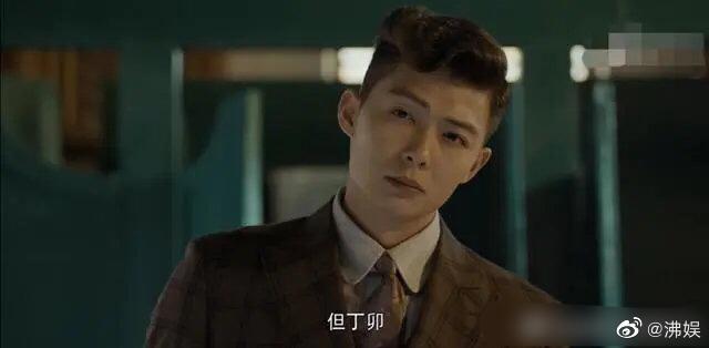 《河神2》开播,张铭恩的戏份未被删减