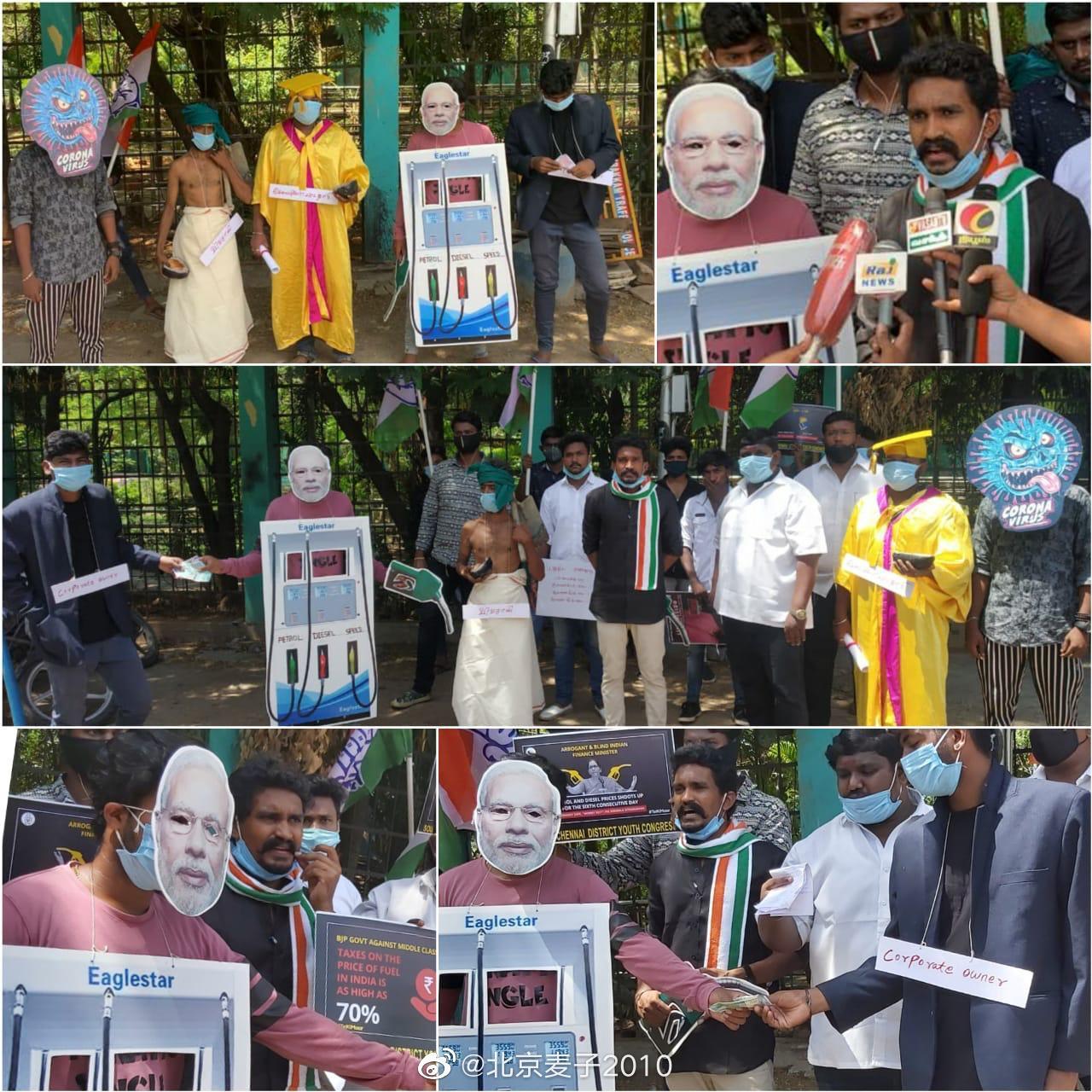 他三哥家的泰米尔纳德邦民众上街抗议高油价