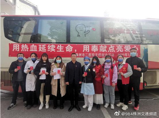 """白衣天使""""暖冬行动""""——株洲市二医院开展无偿献血活动"""