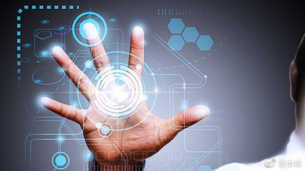 TCL电子完成收购TCL通讯并出售茂佳国际,加速布局AI x IoT生态链条