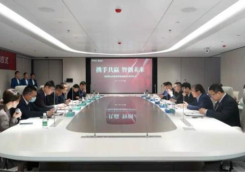 """美的物业与盈峰环境签署战略合作协议 """"城市管家""""模式开启空间服务新篇章"""