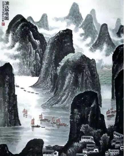 李可染、徐悲鸿、吴冠中笔下的漓江山水
