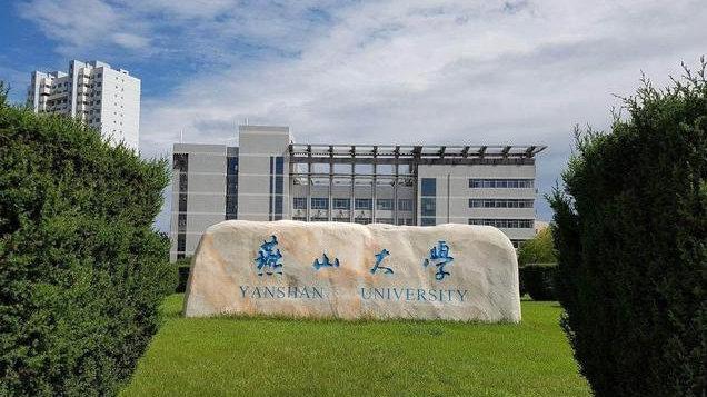 全国排名第三的独立学院,拟转为公办大学,燕大里仁学院前景可期