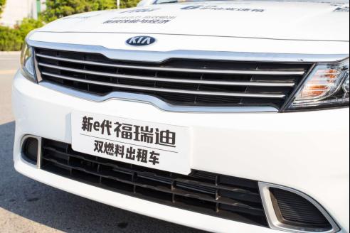 东风悦达起亚福瑞迪双燃料营运车超值好省的回本利器