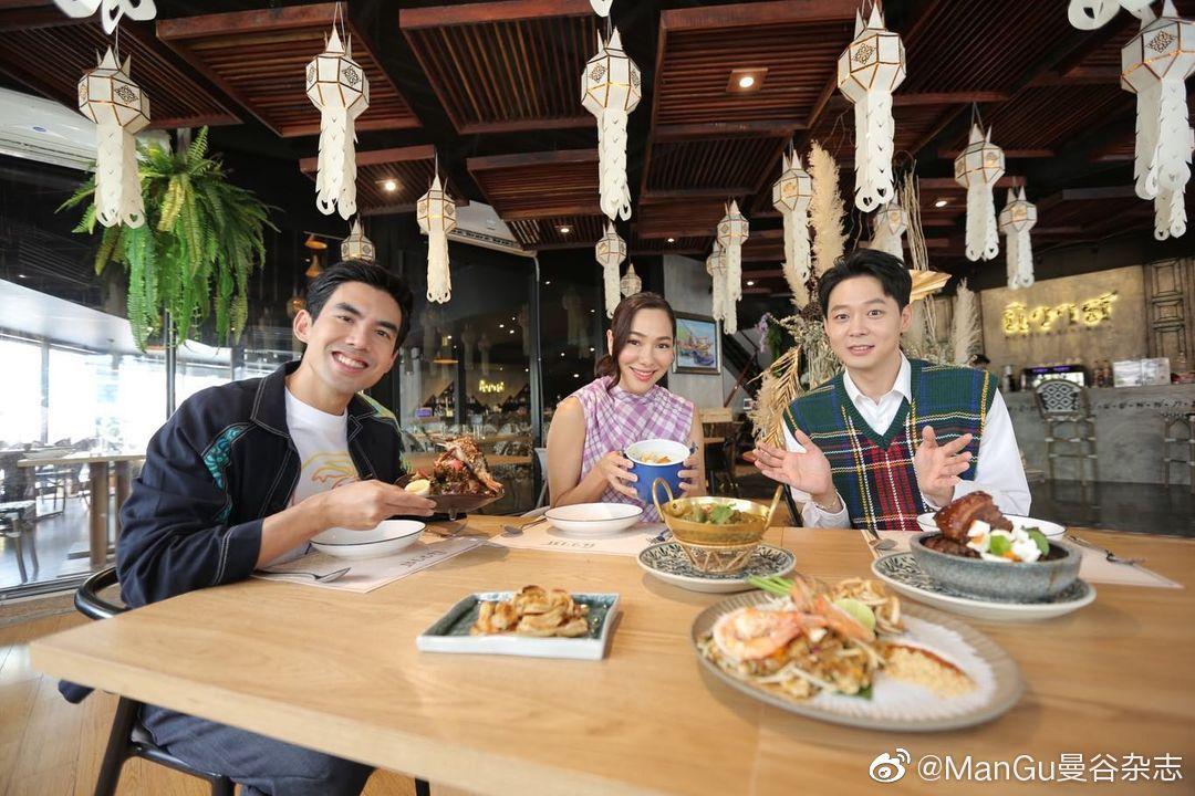 最近朴有天欧巴在泰国哟~还上了Ter和Joy主持的美食旅游节目《preawpa