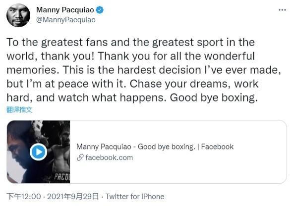 曾与女演员频传桃色绯闻,拳王帕奎奥如今宣布退役,欲借南海问题助选菲律宾总统,中国网友劝他好自为之