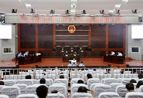 永州市人大常委会原党组书记、常务副主任高建华今日受审