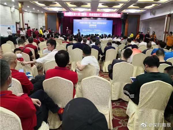 深圳市第六届围棋联赛落幕,儿童棋院夺超级组冠军