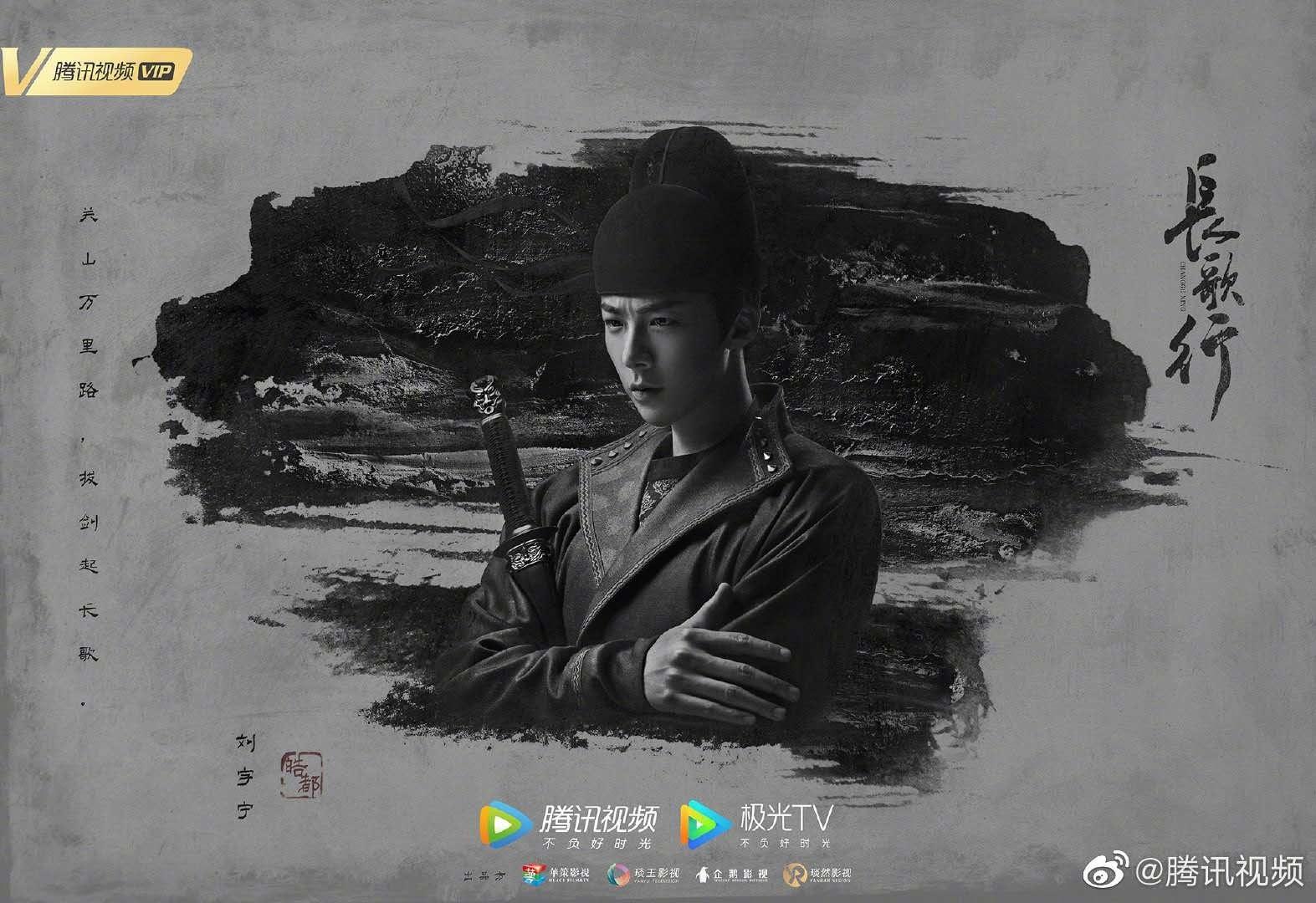 刘宇宁一身正气,帅气满分,期待新角色