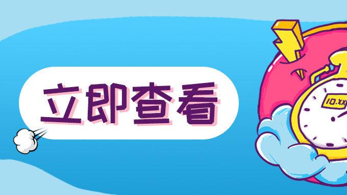 2020贵州省考职位匹配查询系统_省考职位发布时间