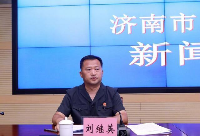 济南市某企业被环保部门罚款100万元 法院
