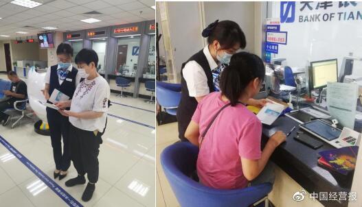 天津银行积极开展普及金融知识万里行宣传活动
