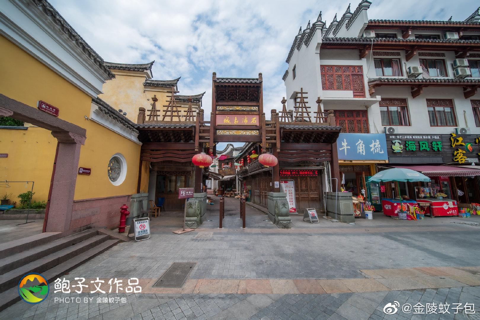 宁波象山石浦渔港古城,又名荔港,呈东北西南走向