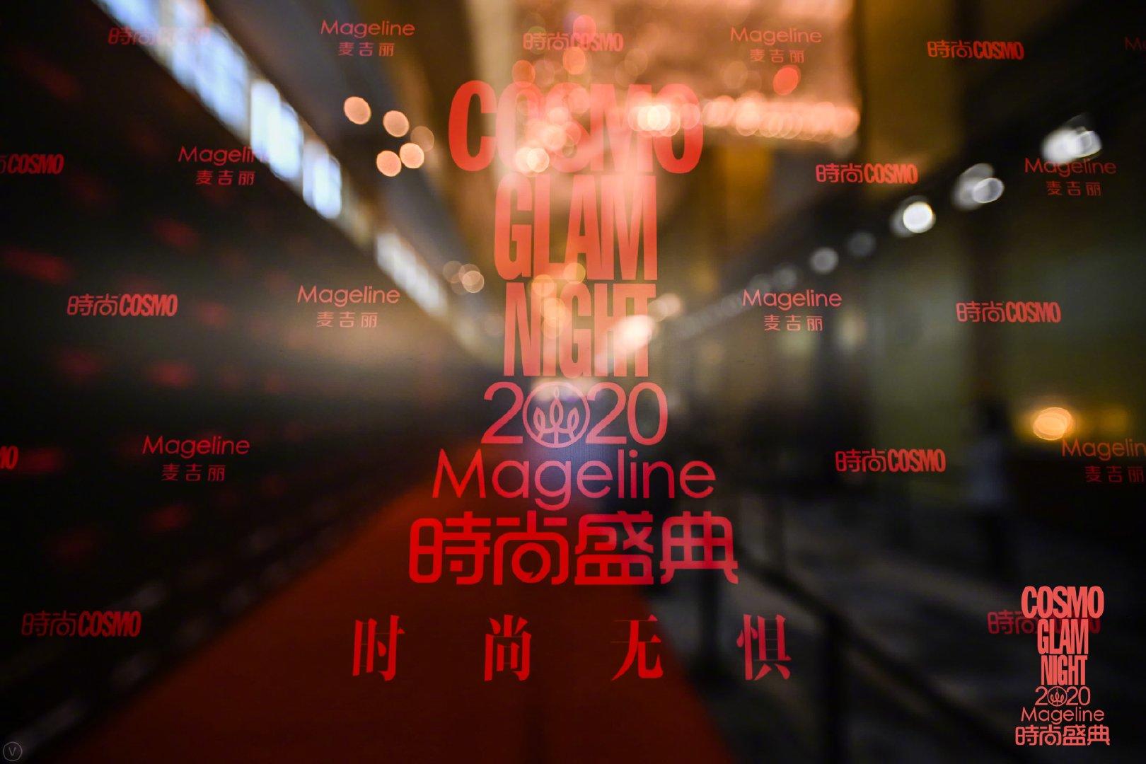 2020 灯光、摄影机、红毯全部ready,盛典大幕即将拉开!……