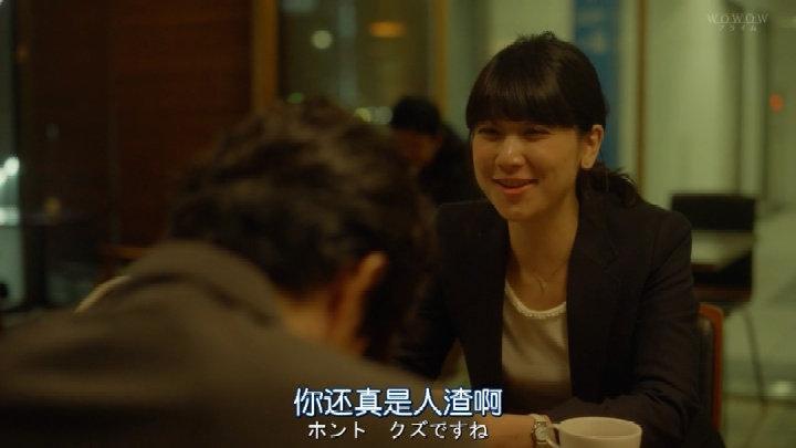 """劈腿1200天后:""""渣男陈翔,你还有脸卖惨?"""""""
