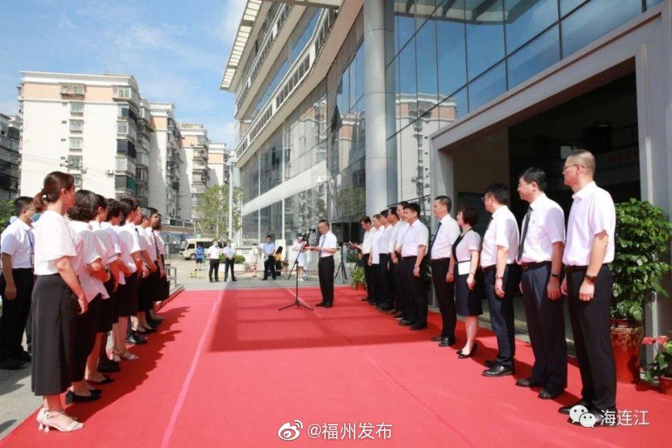 揭牌!福建医科大学附属第一医院连江分院成立
